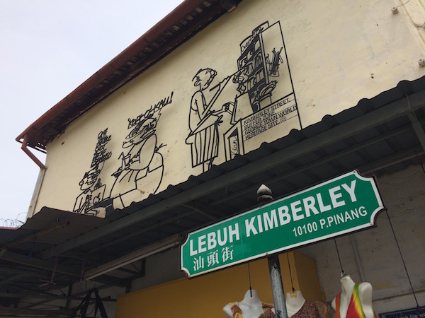 Interesting street art in Penang