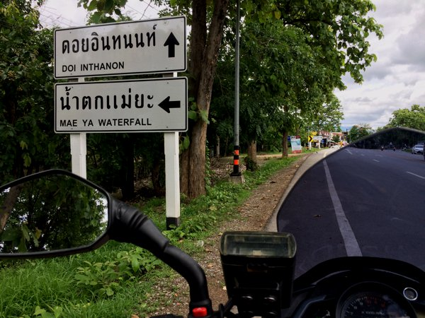 ...and off I go! Heading towards Doi Inthanon.