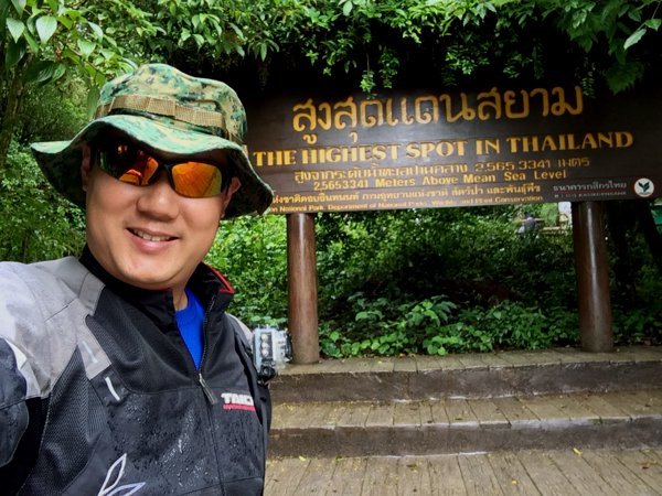 Finally! Top of Doi Inthanon - the highest spot in Thailand!