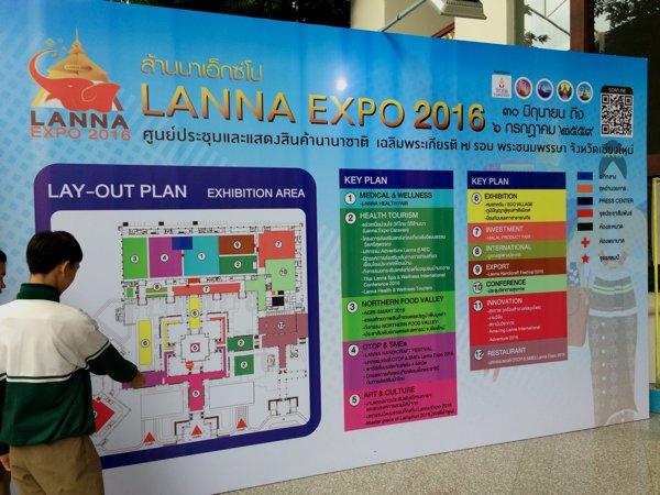 Lanna Expo 2016.