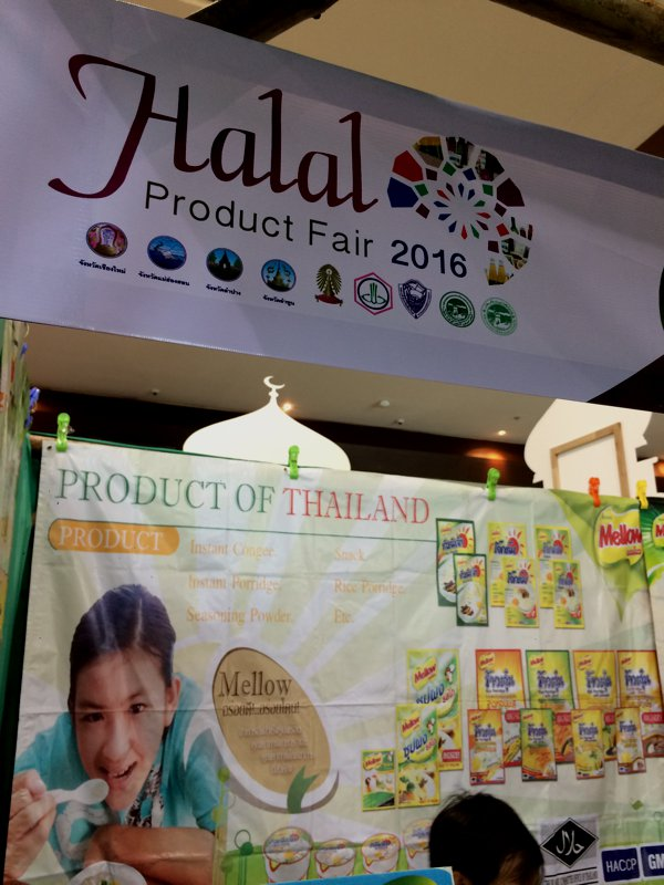 Oh! And it's Hari Raya today! Selemat Hari Raya to all my muslim friends! The Halal section of the Lanna Expo was pretty large.