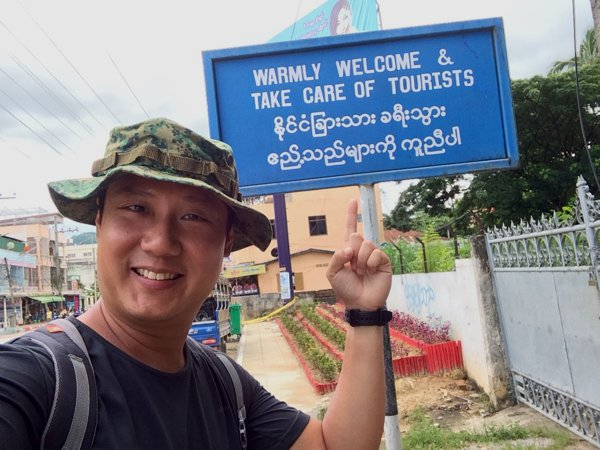 A signboard in Tachileik, Myanmar. I feel to loved here.