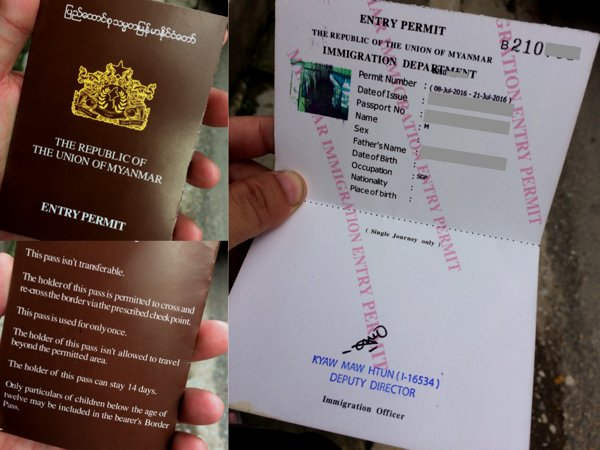How the temporary Myanmar Entry Permit looks like. Photo taken by a low-res webcam and printed by a crappy inkjet printer.