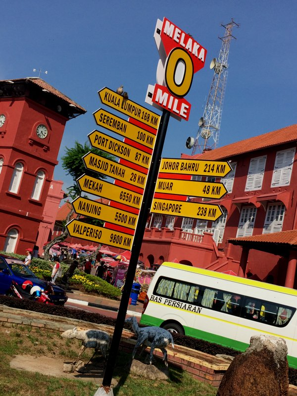I'm merely 238km from home! That's the famous Red Church of Malacca in the background.